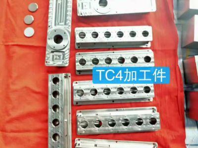 TC4 machining parts